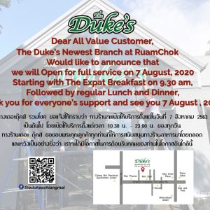 Dukes Restaurant Ruam Chok CEC Breakfast Club Chiang Mai Expats Club ChiangMaiExpatsClub