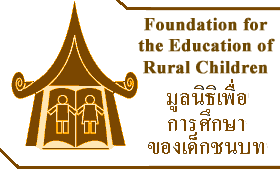 FERC Foundation for the Education of Rural Children Chiang Mai Expats Club ChiangMaiExpatsClub
